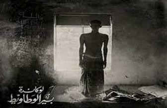 """صدور رواية """"لوكاندة بير الوطاويط"""" لأحمد مراد"""