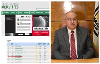 """""""أسيوط"""" خامس أفضل جامعة مصرية حكومية وفق تصنيف ويبمتريكس العالمي"""