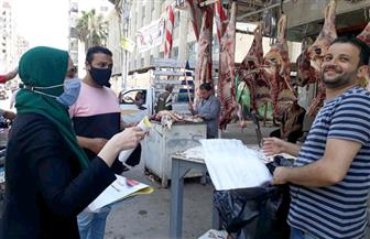 حملة توعية لمياه الدقهلية بمجازر مدينة المنصورة | صور