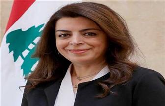 وزيرة لبنانية: الحكومة باقية ومستمرة وتعمل على وضع أسس الإصلاحات