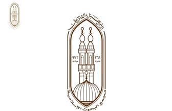 """للعام الثاني على التوالي.. """"البحوث الإسلامية"""" ينظم مسابقة ثقافية عن عيد الأضحى المبارك"""