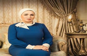 إنتصار السيسي تهنئ الشعب المصري والأمة الإسلامية بمناسبة عيد الأضحى المبارك
