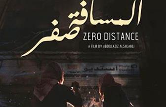 """منها الفيلم السعودي """"المسافة صفر"""".. أعمال جديدة عربية وأجنبية على نتفليكس في أغسطس"""