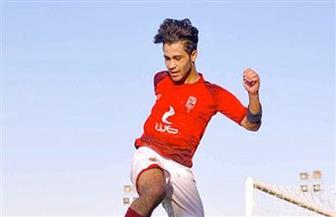لاعب شباب الأهلي: «أشكر الكبار على دعمهم.. وأتمنى الاستمرار مع الفريق الأول»