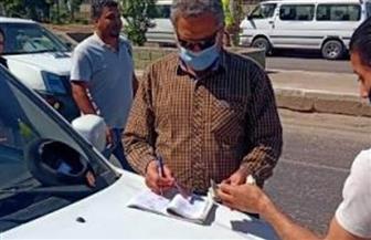 تغريم 39 سائقا لاتهامهم بعدم التزامهم ارتداء الكمامة بالشرقية