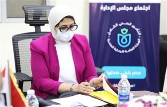 وزيرة الصحة تهنئ نعيمة القصير لتوليها منصب ممثل منظمة الصحة العالمية الجديد في مصر