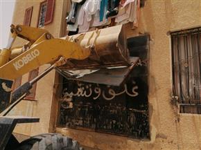 """تنفيذ قرارات غلق وتشميع لوحدات سكنية بـ""""الإسكان الاجتماعي"""" بالعاشر من رمضان لمخالفة تغيير النشاط"""
