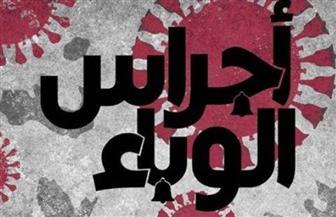 """""""أجراس الوباء"""" كتاب جديد يكشف طبيعة اشتباك المثقف العربي مع أزمة كورونا"""