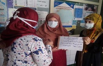 ندوة لمؤسسة القيادات المصرية للتنمية للتوعية بأضرار الختان