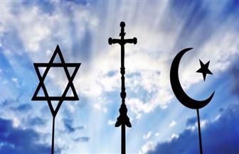 ممثلو الديانات السماوية الثلاث يناشدون بروكسل الإبقاء على مفوضها الخاص لشئون حرية العقيدة