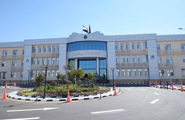 المقر الجديد للإدارة العامة لمرور الجيزة بمدينة 6 أكتوبر