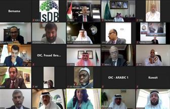 مجموعة «البنك الإسلامي» تخصص 2.3 مليار دولار لمساعدة الدول الأعضاء بسبب «كورونا»