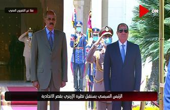 مراسم استقبال رسمية للرئيس الإريتري أسياس أفورقي بقصر الاتحادية الرئاسي