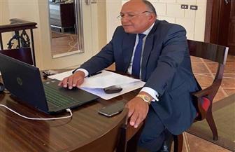  وزير الخارجية يشارك فى مؤتمر لدعم فلسطين بمشاركة نظرائه من فرنسا وألمانيا والأردن |صور