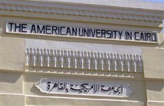 المؤرخة نهى أبو خطوة في ندوة افتراضية بالجامعة الأمريكية السبت