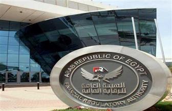 «الرقابة المالية» تقرر إعادة التداول على أسهم البنك التجاري الدولي الأحد المقبل
