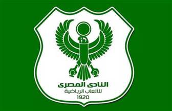 المصري يناشد نواب ومستثمري بورسعيد دعم النادي ماليا