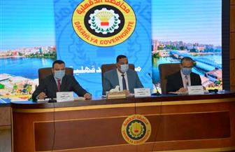 لجنة لتسعير إيجارات أملاك الدولة لإقامة مشروعات النفع العام بالدقهلية