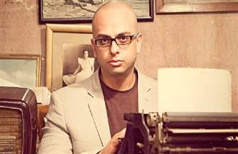 """لقاء مفتوح """"أون لاين"""" مع الروائى أحمد مراد لمناقشة """"لوكاندة بير الوطاويط"""".. الأربعاء المقبل"""