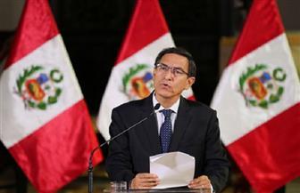 رئيس بيرو يدعو لإجراء انتخابات عامة في أبريل 2021