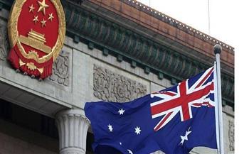 أستراليا تمدّد صلاحية التأشيرات الممنوحة لأبناء هونج كونج الموجودين على أراضيها