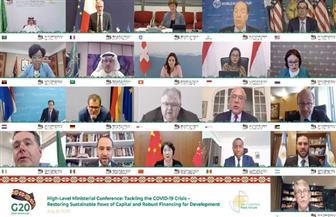 اختتام مؤتمر مجموعة العشرين ومنتدى باريس لتعزيز التمويل من أجل التنمية| صور