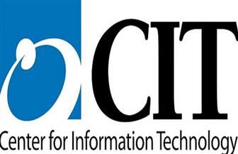 200 شركة تستفيد من سلسلة CIT Live Series لتطوير أعمالهم في أعقاب جائحة كورونا