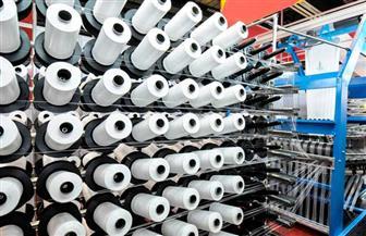 «قطاع الأعمال»: توقيع عقد إنشاء أكبر مصنع غزل في العالم بالمحلة