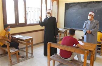 """وكيل الأزهر ونائب رئيس جامعة الأزهر يتفقدان لجان """"الثانوية"""" بالغربية"""