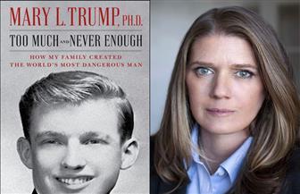فى كتاب مارى ترامب «كثير جدا وغير كاف أبدا.. كيف صنعت عائلتى أخطر رجل فى العالم»