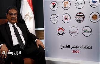 فريد زهران داعيا للتصويت للقائمة الوطنية: نحتاج للوقوف على أرضية واحدة لمواجهة المخاطر الخارجية| فيديو