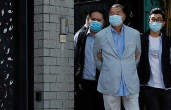 القبض على صاحب صحيفة في هونج كونج للاشتباه في انتهاكه قانون الأمن القومي
