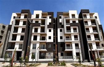 تفاصيل طرح الإسكان وحدات لمتوسطي الدخل بمساحات 120 مترا في 16 أغسطس