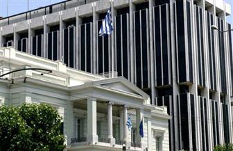 الخارجية اليونانية: لن نقبل بالابتزاز التركي .. وندعو أنقرة للتوقف عن الأعمال غير القانونية