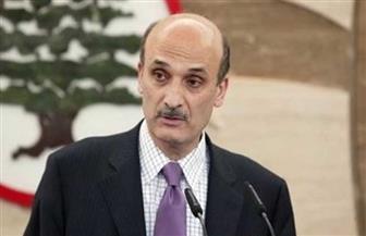"""""""جعجع"""" يطالب بانتخابات نيابية مبكرة في لبنان"""