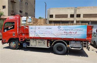 وزارة البترول تطلق مبادرة مع الشركات الأجنبية لتمويل شراء مستلزمات طبية لمواجهة كورونا | صور