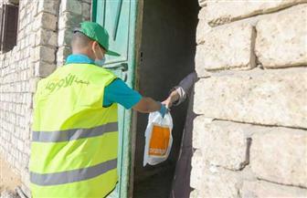 """اورنچ مصر تتعاون مع جمعية """"الأورمان"""" لتنفيذ حزمة مبادرات متنوعة"""