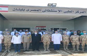  وزير الخارجية يزور المستشفي الميدانى المصرى ببيروت | صور