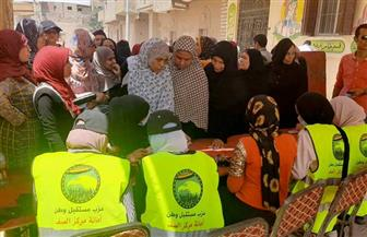 """غرفة عمليات """"مستقبل وطن"""" بكفر الشيخ: شباب الحزب يشاركون في تنظيم الناخبين وتسهيل عملية التصويت داخل المحافظة"""