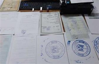 ضبط صاحب مكتبة لتزوير المحررات الرسمية وتقليد الأختام الحكومية بمقابل مادي بالبحيرة