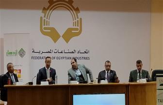 «الجزايرلي»: إطلاق الدورة الخامسة من برنامج «ازدهار» لتطوير الشركات الصغيرة والمتوسطة | صور