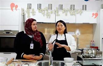 في مسابقة أونلاين.. 60 مشاركا يتنافسون لإعداد الطعام الكوري بمكونات مصرية  صور