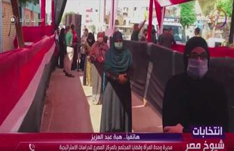 هبة عبد العزيز: المرأة المصرية أثبتت وعيها بقضايا وطنها بمشاركتها بانتخابات الشيوخ | فيديو