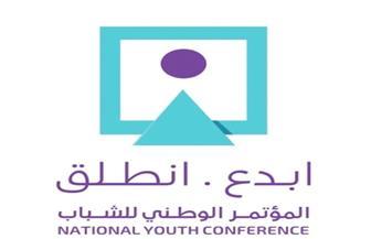 «الوطني للشباب»: مصر فعالة في الاستماع لمطالب الشباب والسماع لاحتياجاتهم وإشراكهم في العملية السياسية