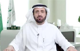 المملكة السعودية: إصدار إعلان الرياض للصحة الرقمية غدا