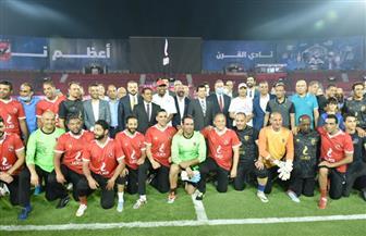 مباراة بين قدامى اللاعبين في ختام افتتاح استاد الأهلي