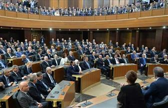 النواب اللبناني يقبل استقالة 7 من أعضائه
