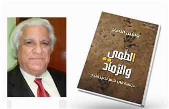 """العراقي ياسين النصير عن كتابه """"الطمي والرماد"""": تجربة نصير فليح راسية في أعماق الأرض"""