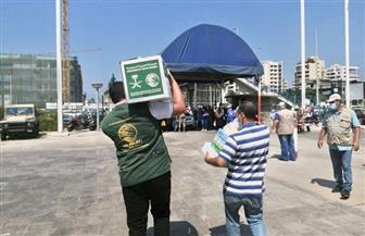 مركز الملك سلمان للإغاثة يوزع مواد غذائية للعائلات في بيروت.. ومواد إيوائية لمتضررى السيول باليمن