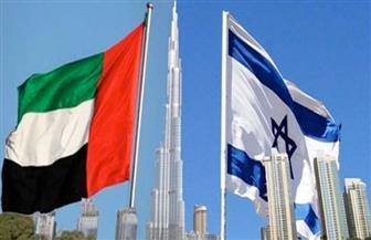 مذكرة تفاهم إماراتية إسرائيلية لنقل النفط من الخليج للأسواق الأوروبية